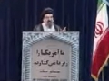 [01 Nov 2013] Tehran Friday Prayers آیت الله سید احمد خاتمی - Urdu