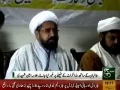 [MWM Press Conference] Difae Watan convention Gilgit Baltistan - Urdu