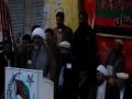 گلگت بلتستان کی سرزمین میں اپنا سیاسی کردار ادا کریں گے Urdu