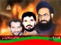 [3] Ay Shaheedo Tum Hayat Ho - ISO Biltistan - Muharram 2012-13 - Urdu