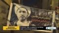 [03 Nov 2013] Bahraini protesters rally in support of al-Wefaq leader - English