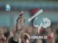 Ashura 2013 - Arabic sub Albanian
