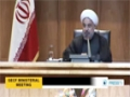[04 Nov 2013] Rouhani Forum can influence global decision making - Englsih