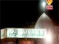 [08] Noha 2013-2014: Ya Maula, Mehman e Karbala - Lakhanie Brothers - Urdu
