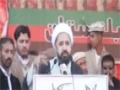[دفاع وطن کنونشن گلگت] Speech : H.I Amin Shaheedi - 03 Nov 2013 - Urdu