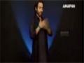 [1] Muharram 1435 - Hai Bradar Mera - Syed Mesum Abbas Kazmi Noha 2013-14 - Urdu