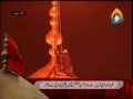 Changing Flag Of Shirne Of Imam Hussain - Live Karbala - Urdu