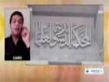 [06 Nov 2013] Saudi Arabia urges arming Syria militants - English