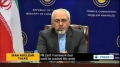[06 Nov 2013] Iran foreign minister believes a framework deal could be reached This Week - English