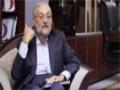 نرمش قهرمانانه در گفتگو با دكتر محمد جواد لاریجانی Narmish Qaharmananah -Farsi