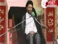 [1] Muharram 1435 - H.I Zaki Baqri - Quran o Tehzeebi Tasadoom | قرآن و تھذبیی تصادم - Urdu