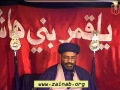 [03] Muharram 1435 - Human Design and Solutions to Social Challenges - H.I. Farhat Abbas - English