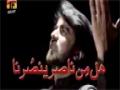 [3] Muharram 1435 - Labbaik Ya Hussain (A.S) - Haider Sherazi Noha 2013-14 - Urdu