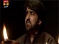 [5] Muharram 1435 - Hayee Qasim - Haider Sherazi Noha 2013-14 - Urdu