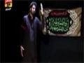 [6] Muharram 1435 - Hayee Zehra (S.A) - Haider Sherazi - Urdu