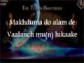 [2] Muharram 1435 - Ali Ibn Abi Talib (a.s) - Tejani Brothers Noha 2013-14 - English