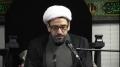 [03] The Last Call of Imam Hussain (a.s) - Muharram 1435 - Sh. Abbas Mirza - English