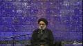 [04] Muharram 1435 2013 - Philosophy of Azadari - Moulana Sayed Askari Zaidi - Masjid-e-Ali - Urdu