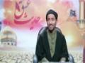 [05] Muharam 1435 - H.I Jan Ali Kazmi - Hadeese Meraj - Urdu