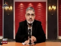 [Zaavia] Current Issues - H.I Murtaza Zaidi - 10 November 2013 - Urdu