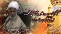[03] Muharram 1435 - Mauwaddat Ahlebait Ki Azmat - H.I. Ghulam Abbas Raisi - Urdu