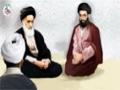 عبد صالح | از آمریكا میترسید؟ - Abad Saleh - America Afraid of? - Imam Khomeini - Farsi