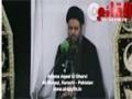 [04] Muharram 1435 - Nizam e Haq aur Qiyam e Hussain (a.s) - H.I Aqeel Ul Gharavi - Urdu