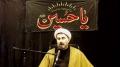 [01] Muharram 1435 - Why we are called SHIA? - Sheikh Mansour Leghaei - English