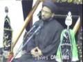 [08] Muharram 1435 - معرفت امام Marefat-e-Imam - H.I Zaigham Rizvi - Urdu