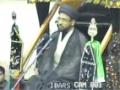 [09] Muharram 1435 - معرفت امام Marefat-e-Imam - H.I Zaigham Rizvi - Urdu