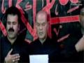 [1] Muharram 1435 - Mahdi Miayad - Kalam : Fida Hussain Naushad Noha 2013-14 - Farsi
