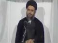 [01] 29th Zilhaj 2013 - Nizam e Haq aur Qiyam e Hussain (a.s) - H.I Syed Aqeel ul Gharavi - Urdu