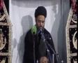 [06] Muharram 1435 - Nizam e Haq aur Qiyam e Hussain (a.s) - H.I Aqeel Ul Gharavi - Urdu
