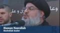 [Speech] Hezbollah reaffirms support for Syria during Ashura - Syed Hasan Nasrullah - 14 Nov 2013 - Arabic sub English