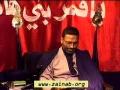 [10] Muharram 1435 - Ashura Day - H.I. Farhat Abbas - English
