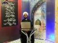 [06] Shaar e Imam Hussain - شعائر امام حسینؑ - Misli La Yubayeo Mislah - Agha Ali Abbas Khan - Urdu