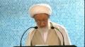 آية الله قاسم: أقانون واحد أم قانونان؟! 15-11-2013 Arabic