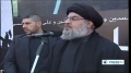 Ashura Day 1435/2013 Speech of Syed Hasan Nasrullah IN PERSON - English