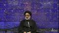 [08] Muharram 1435 2013 - Philosophy of Azadari - Moulana Sayed Askari Zaidi - Masjid-e-Ali - Urdu