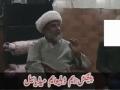 راولپنڈی ناصر ملت کا شہید امام بارگاہوں کا دورہ مومنین کو پیغام Urdu