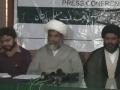 [2/2] [17 Nov 2013] MWM Press Conference Regarding Rawalpindi incedent - Wahdat House - Urdu