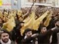 Hizballah طريق المجد  HD  - Arabic