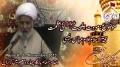 [06] Muharram 1435 - Mauwaddat Ahlebait Ki Azmat - H.I. Ghulam Abbas Raisi - Urdu