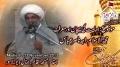 [08] Muharram 1435 - Imamat Ki Pehchan Aur Marifat - H.I. Raja Nasir Abbas - Urdu