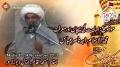 [09 Last] Muharram 1435 - Imamat Ki Pehchan Aur Marifat - H.I. Raja Nasir Abbas - Urdu