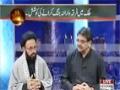 Mazirat ke sath with Sefan Khan - Mulana Sadiq Taqvi - 15 Nov 2013 - Urdu