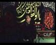 [10] Muharam 1435 - H.I Jan Ali Kazmi - Sham e Ghareeban - Urdu