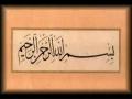 H.I. Jan Ali Shah Kazmi - Tarbiat-e-Aulad - Muharram 1427 - Majlis 4 - Urdu