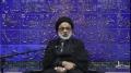 [12] Muharram 1435 2013 - Philosophy of Azadari - Moulana Sayed Askari Zaidi - Masjid-e-Ali - Urdu