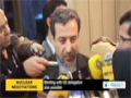 [20 Nov 2013] Iran, P5 1 end first session of Wednesday afternoon talks - English